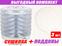 СУШИЛКА ВЕТЕРОК 2 на 6 поддонов + 3 поддона для пастилы (секций) (ЭСОФ-0.6/220 Спектр-Прибор)