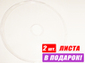 ЛИСТ ДЛЯ ПАСТИЛЫ (оригинал) для сушилки ВЕТЕРОК 2 на 5-6 поддонов (секций) (для ЭСОФ-0.6/220 Спектр-Прибор)