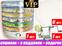 VIP КОМПЛЕКТ СУШИЛКА ВЕТЕРОК 2 + 6 ПОДДОНОВ ДЛЯ ПАСТИЛЫ ВЕТЕРОК 2 + ЯБЛОКОЧИСТКА В ПОДАРОК | ДОСТАВКА БЕСПЛАТНО